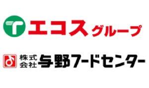 エコス、与野フードセンターを完全子会社化、埼玉県で15店舗