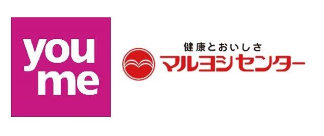 イズミ、香川のマルヨシセンターと資本業務提携、持分法適用会社に
