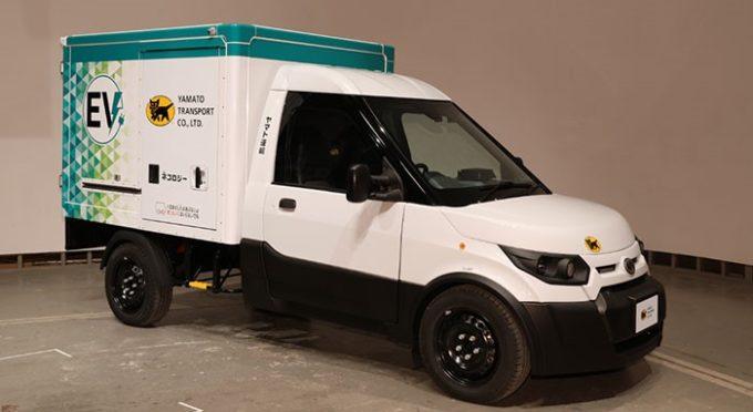 ヤマト運輸、小型商用EVトラックを500台導入、20年1月から順次