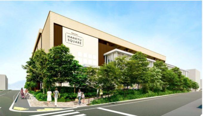 H2O、京都市に商業施設「洛北阪急スクエア」、旧カナート洛北を1.6倍に拡大