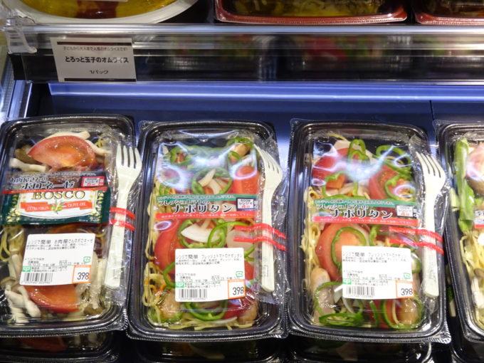 総菜売場では、生鮮各部門が製造したレンジアップパスタを冷蔵ケースでまとめて展開する