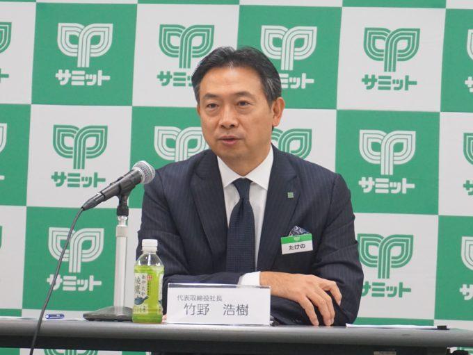 中間決算業績を発表する竹野浩樹社長