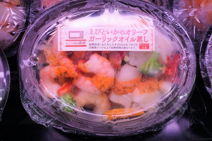 皿状の容器にこだわった調布店からの新商品「海鮮おかず」シリーズ。レンジアップ後食卓にそのまま並べられる