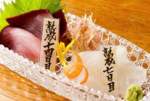 素材のうま味を最大限に引き出した「熟成魚」が味わえる