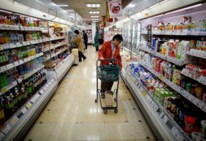 川崎市内のスーパーの様子