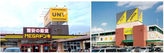 パンパシHD、グループ700店舗を達成、ユニー買収効果で急増