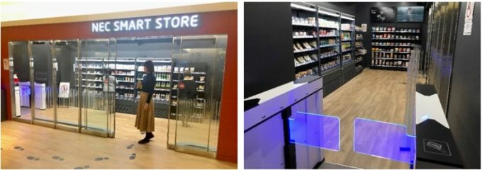 NECが本社内にレジなし店舗、カメラや画像認識で決済可能に、20年2月オープン