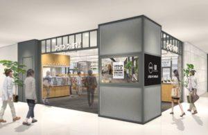 ファミマとアーバンリサーチの融合店舗、「アーバン・ファミマ」を東京・虎ノ門に出店