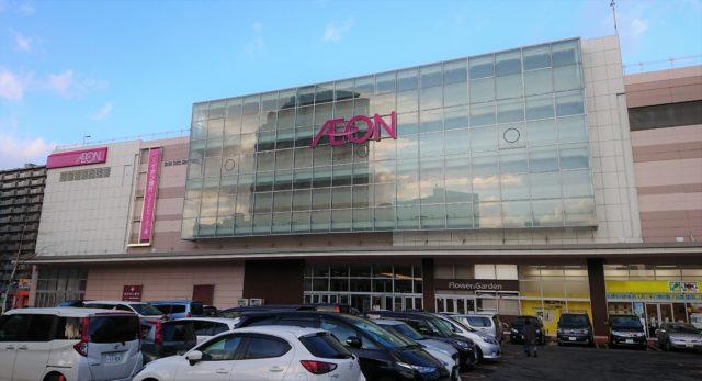 2002年に道内4カ所目のイオン直営モールとして開業したイオン桑園ショッピングセンター(札幌市中央区)。イオン北海道は20年3月にマックスバリュ北海道と合併し、名実ともに北海道最大手の小売業者になる