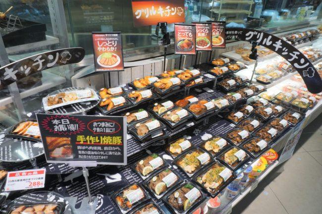 竹野社長の肝いりの施策である「大総菜プロジェクト」では、店頭で扱う素材を使った即食商品や半調理品を拡充。全体の成長をけん引する存在となっている
