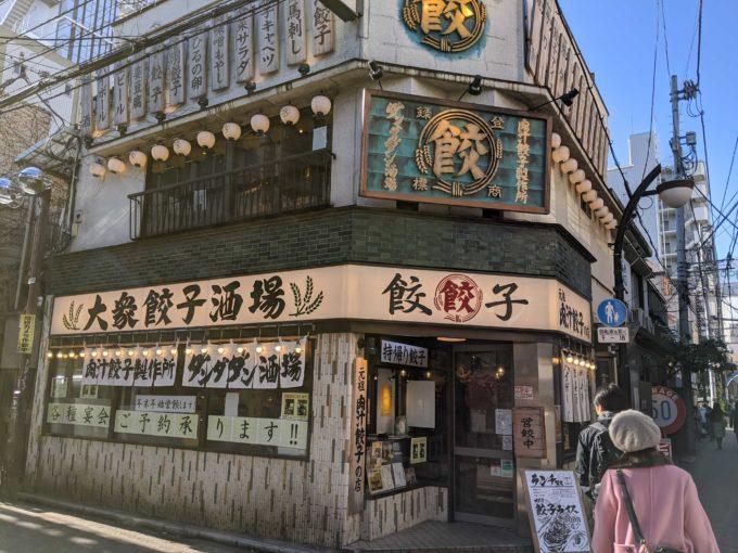 餃子居酒屋という新しいジャンルをつくり、快進撃を続けるNATTY SWANKY