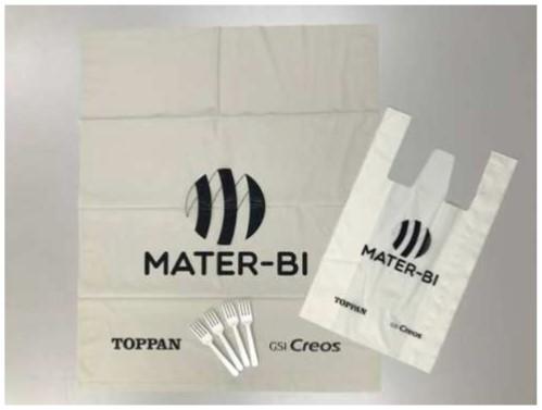 凸版印刷、生分解性プラスチックのレジ袋を開発、GSIクレオスと共同で