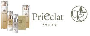 スギ薬局、九州大と共同開発した基礎化粧品「プリエクラ」を発売