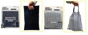 セブンイレブン、エコバッグになるハンカチを発売、レジ袋有料化に対応