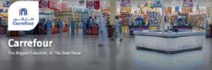 カルフール、ウガンダに1号店を出店、東アフリカではケニアに次いで2ヵ国目