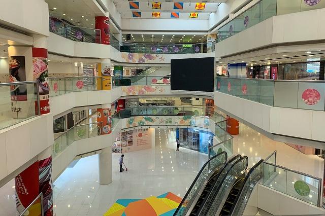 香港の商業施設
