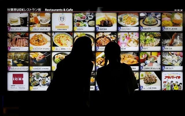 レストランの広告板