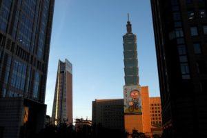 台湾の101階建ての高層ビル、南山広場