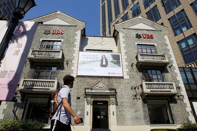 上海にあるスイスの銀行大手UBSのビル