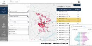 Location AI Platform アプリ画面