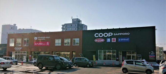 昨年10月にリニューアルオープンしたコープさっぽろなかのしま店(札幌市豊平区)。自営ドラック部門(コープドラッグ)を併設した「フード&ドラッグ」業態で、組合員の交流拠点である「トドックステーション」も設けられている