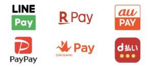 天満屋ストア、全店にスマホ決済導入、LINE PayやPayPayなど6種類