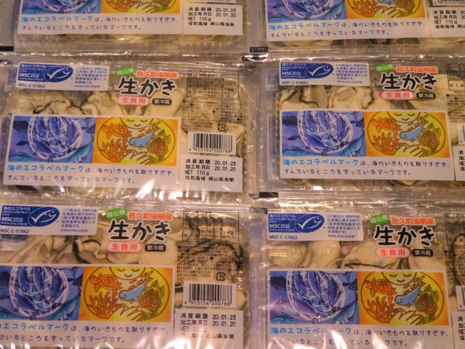 MSC認証を取得した岡山県虫明産の生カキ