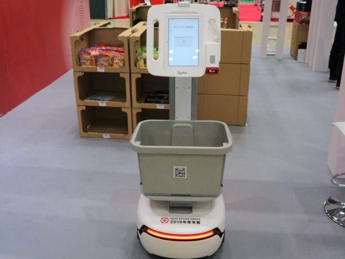 """オフィス内を動く""""ロボット型コンビニ"""""""
