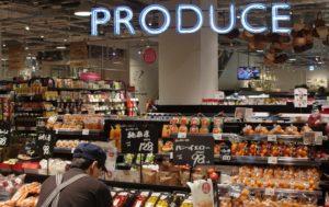 生鮮食品売り場