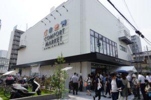 セブン&アイがオープンした「コンフォートマーケット中延店」(19年8月オープン)