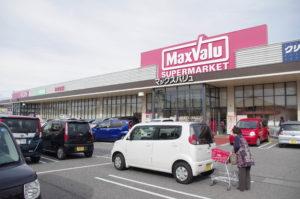 兵庫県の旗艦店である改装オープンしたばかりのマックスバリュ宝殿店