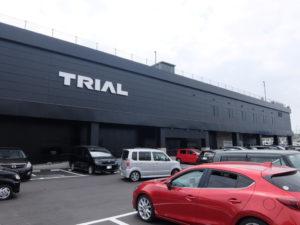 トライアルホールディングスが19年4月に改装によりオープンした「メガセンタートライアル新宮店」