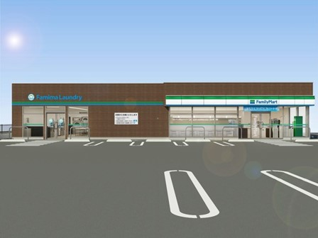 ファミマ、コンビニ併設のコインランドリーを東海・関西地方でも出店開始