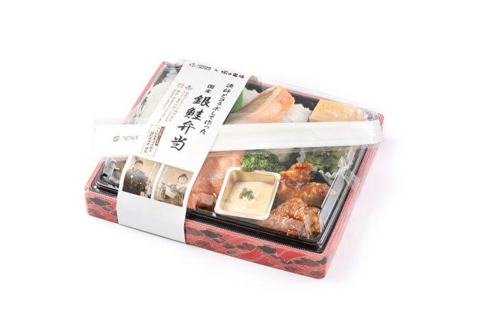 「漁師とコラボして作った国産銀鮭弁当」(税込1000円)