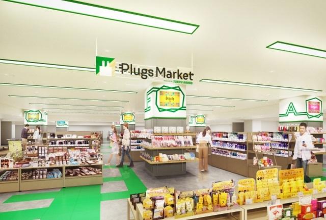 PlugsMarketby東急ハンズ