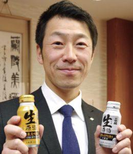 日本盛 上野常務