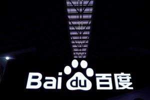 中国百度ロゴ