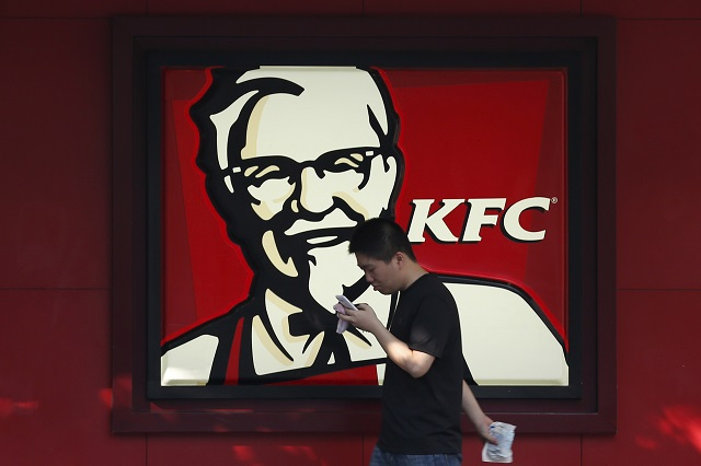 KFCロゴ