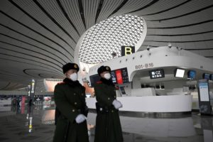 北京大興国際空港