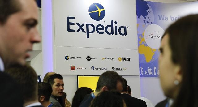エクスペディアロゴ