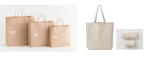 ユニクロとジーユー、4月から買い物袋を有料化、1枚10円で販売