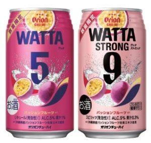 オリオンビールの「WATTA」