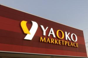 ヤオコー浦和中尾店