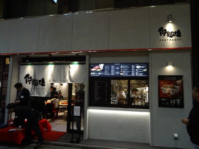 東京・浅草にオープンしたサイゼリヤの新業態「伊麺処」