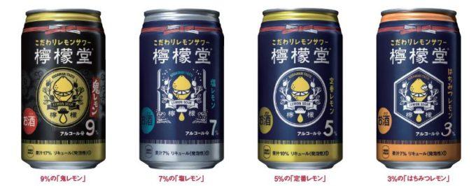日本コカ・コーラ社の「こだわりレモンサワー檸檬堂」シリーズ
