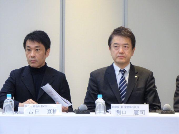 PPIH吉田社長とユニー関口社長