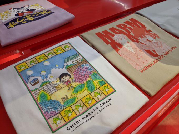 集英社の人気漫画雑誌「りぼん」の創刊45周年を記念した商品