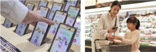 イオンリテール、客がスマホで商品バーコードを読み取る「レジゴー」、約20店舗に拡大