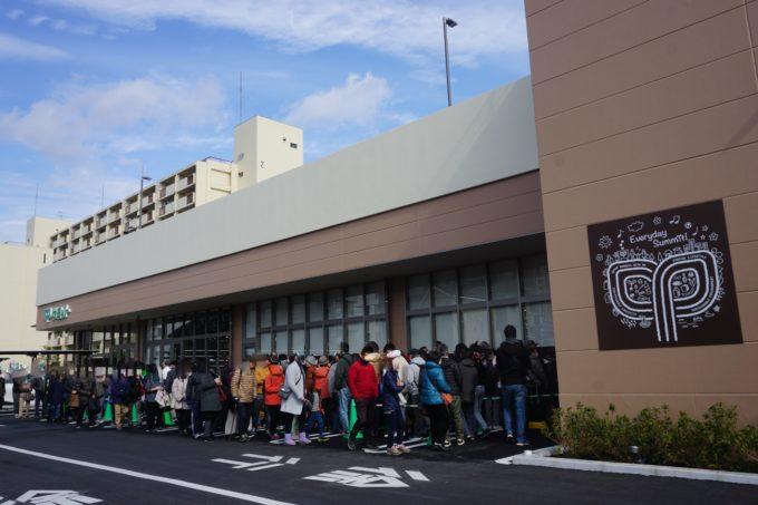 2月22日オープンした「上星川店」。開店日は多くの人が押し寄せた