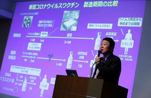 都内で開かれた大阪大とアンジェスの記者会見
